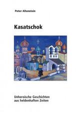 Kasatschok
