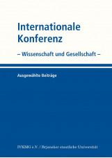 Internationale Konferenz - Wissenschaft und Gesellschaft -
