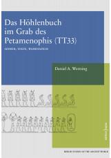 Das Höhlenbuch im Grab des Petamenophis (TT33)